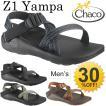 CHACO(チャコ) Z1 YAMPA ヤンパ/メンズ サンダル シューズ 靴 アウトドア 男性