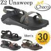 CHACO(チャコ) ウナウィープ/メンズ サンダル シューズ 靴 アウトドア 男性/Ws Z2 unaweep