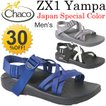 CHACO(チャコ) ZX1 YAMPA ヤンパ/メンズ サンダル シューズ 靴 アウトドア 男性