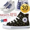 キッズシューズ コンバース converse 子供靴  CHILD ALL STAR NIGHTS RZ HI 星柄 ナイツ