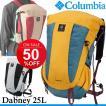 コロンビア  Columbia ダブニー25L バックパック リュック バッグ トレッキング 登山 アウトドア/PU8846