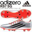 メンズ シューズ adidas/アディダス/ラグビーシューズ スパイク [アディゼロ RS7 SG] B40233