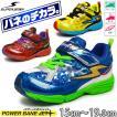 バネのチカラ Superstar ジュニアシューズ キッズシューズ 子供靴  子供スニーカー/15.0-19.0cm/男児/SS-K551