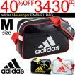 エナメルバッグ アディダス adidas メッセンジャーバッグ ショルダーバッグ スポーツバッグ Mサイズ WD154