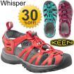 キーン KEEN/Whisper ウィスパー/サンダル/レディース 女性 シューズ/スニーカー 夏 アウトドア 靴/1012049
