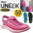 キーン KEEN/UNEEK ユニーク/サンダル/レディース 女性 シューズ/スニーカー 夏 アウトドア 靴/1012049