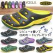KEEN/YOGUI//キーン ヨギ /サンダル/メンズシューズ/靴/送料無料