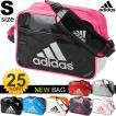 エナメルバッグ アディダス adidas Sサイズ スポーツバッグ ショルダーバッグ かばん/Z7676