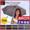 折りたたみ傘晴雨兼用クニルプスKnirpsT.200定番モデルドライバッグ特典