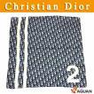 Christian Dior クリスチャンディオール ディオール スカーフ トロッター カレ ネイビー