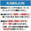 KAWAJUN ペーパーホルダー SC-613-XC (SC613XC)