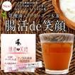 国産プーアール茶とナノ型乳酸菌のコラボ