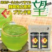 お茶 緑茶 茶葉 プレゼント ギフト 静岡茶 カテキン ブランド茶 望金印100g2本箱入 送料無料