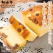 パウンドケーキ 小豆 スイーツ 手作りパウンドケーキ(能登大納言小豆) 240g