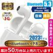 ワイヤレス イヤホン Bluetooth 4.2 ステレオ ブルー...