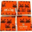 柿の種かきのたね(27g×12袋)