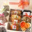 【母の日ギフト】カラフルボックスギフト〜ハーブティと紅茶と和歌山産フルーツの焼き菓子6個とプリザーブドフラワーミニハートアレンジの詰め合わせギフト