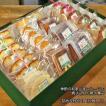 【送料無料・包装のし対応ギフト】和歌山産フルーツを焼き込んだ焼き菓子詰め合わせ(LL)27個入り【お中元・贈答】