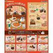 リーメント ぷちサンプルシリーズ 街角のレトロ喫茶店 BOX(8個入り)