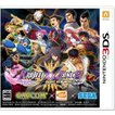3DS PROJECT X ZONE 2:BRAVE NEWWORLD