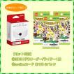 【セット】3DS NFCリーダー/ライター+amiiboカード第1弾3パック