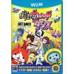 WiiU 妖怪ウォッチダンス JUST DANCEスペシャルバージョン