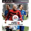 PS3 FIFA10 ワールドクラスサッカー