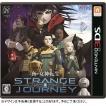 10/26発売(発売前日出荷)3DS 真・女神転生 DEEP STRANGE JOURNEY