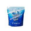 《正規品》ナノH2スパ 水素入浴剤 約20回分(50g×20回) (株)ラディエンス製品  NanoH2spa ナノ水素スパ 1kg  『つ〜るるん水素スパ』も大人気ですょ!