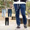 デニム ジョガーパンツ メンズ ブラック ブルー インディゴ M L XL ストレッチ 2019 春 春夏