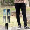 ブラック デニム スキニー パンツ メンズ ストレッチ ジーンズ ジーパン ズボン 細身 ストレート 美脚 春 春夏
