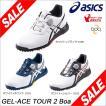 2016年モデル アシックス メンズ GEL-ACE TOUR 2 Boa ゲルエース ツアー2 ボア ソフトスパイク ゴルフシューズ TGN913 [有賀園ゴルフ]