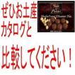 ハワイ お土産 土産 おみやげ ハワイアンサン マカダミアナッツチョコレート 通販