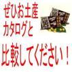 ハワイ お土産 土産 おみやげ ハワイアンホースト マカデミアナッツチョコレート 8oz 通販