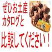 オーストラリア コアラマカダミアチョコレート (オー...