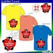 送料無料ヨネックス YONEX ユニドライTシャツ YOB17014 男女兼用 半袖 数量限定品