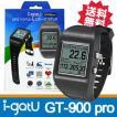 i-gotU GT-900pro GPSロガー  リストウォッチ型GPSデータロガー  GPSトラベル&スポーツロガー 腕時計タイプ
