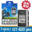 i-gotU GT-820pro GPSロガー 小型GPSデータロガー  GPS自転車&スポーツロガー サイクリング サイクル用マウント付