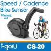 i-gotU CS-20 Watch MobileAction GPSロガー 用 サイクルケイデンス&スピードセンサー i-gotU CS-20 GT-900/GT-900pro/GT-820/GT-820pro用