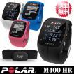 POLAR(ポラール) GPSマルチスポーツ ウォッチ 心拍センサーセット Polar M400HR(ブラック/ホワイト/ブルー/ピンク)    国内正規品
