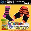 DexShell(デックスシェル ) 防水ソックス 防水靴下 防水・通気機能 ソックス 子供用 DS546 Waterproof Children Socks DS546TR/DS546PK DexShellシリーズ