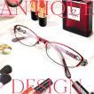 ブルーライトカット 老眼鏡 アンティークデザイン[全額返金保証]メガネ 眼鏡 女性 用 メガネ シニアグラス レディース おしゃれ リーディンググラス スマホ