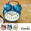 置時計 おしゃれ 北欧 プレゼント 置き時計 アンティーク レトロ 時計 置時計 インテリア  CL-9375 Greiz テーブルクロック