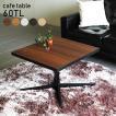 ローテーブル 木製 ダークブラウン おしゃれ 正方形 北欧 ソファテーブル 一人暮らし テーブル 60TL Type3