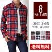 ネルシャツ チェックシャツ ボタンダウンシャツ 長袖シャツ メンズ 送料無料 通販Y