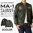 MA-1 MA1 フライトジャケット ミリタリージャケット 中綿ジャケット メンズ