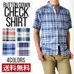 シャツ メンズ 半袖 チェックシャツ チェック ボタンダウン 送料無料 通販Y