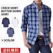 チェックシャツ メンズ ボタンダウンシャツ 7分袖シャツ 送料無料 通販M《M1.5》
