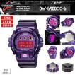 G-SHOCK カシオ 腕時計 紫 パープル DW-6900CC-6
