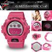 【安心2年保証・限定モデル】G-SHOCK-S miniシリーズ GMDS6900CC-4  ピンク Baby-g ベビージー CASIO レディース ウォッチ キッズ 女性用 pink